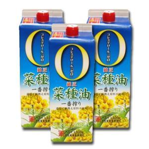 平田産業の一番搾り純正菜種油【3本】(ご自宅用)(なたね/なたね油/ナタネ油/ナタネ)