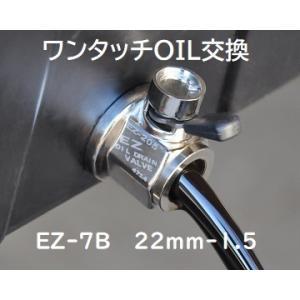 ドレンコック ヤンマーマリン 1GM10, 4LH-DTEエンジン M22-1.5 DIYワンタッチ...