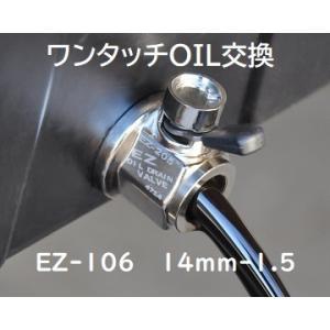 EZ-106 YAMAHA 自動二輪|ez-valve