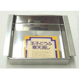 デザート寒天流し 玉子豆腐器 関東型 18cm