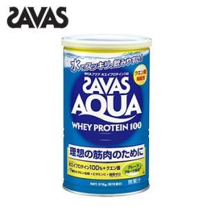 SAVAS(ザバス) アクア ホエイプロテイン100378gCA1325|ezaki-g