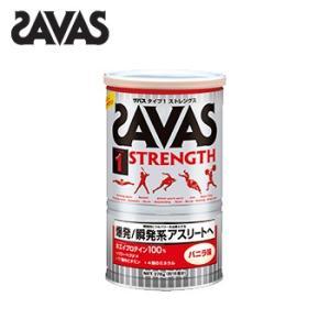 SAVAS(ザバス) タイプ1ストレングス(TYPE1 STRENGTH)378g(約18食分)CZ7314|ezaki-g