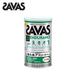 SAVAS(ザバス) タイプ3エンデュランス(TYPE3 ENDURANCE)378g(約18食分)CZ7334|ezaki-g