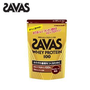 SAVAS(ザバス) ホエイプロテイン100(WHEY PROTEIN100)チョコレート味357g(約17食分)CZ7341|ezaki-g