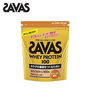 SAVAS(ザバス) ホエイプロテイン100(WHEY PROTEIN100)カフェオレ味1050g(約50食分)CZ7372|ezaki-g