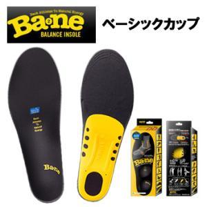 Ba2ne(バネ)バランスインソール ベーシックカップ