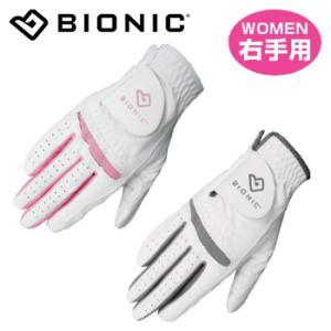 BIONIC(バイオニック)日本正規品Relax Grip(リラックスグリップ)レディスゴルフグロー...
