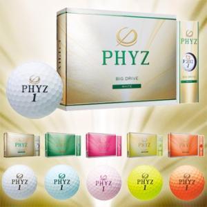 ブリヂストンゴルフ日本正規品PHYZ(ファイズ)ゴルフボール1ダース(12個入)