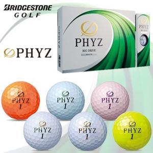ブリヂストン日本正規品PHYZ(ファイズ)ゴルフボール1ダース(12個入)
