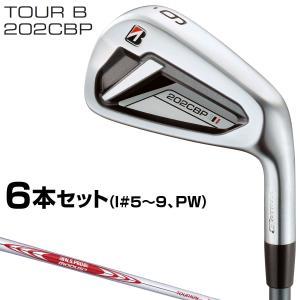 BRIDGESTONE GOLF(ブリヂストンゴルフ)日本正規品 TOUR B 202CBPアイアン...