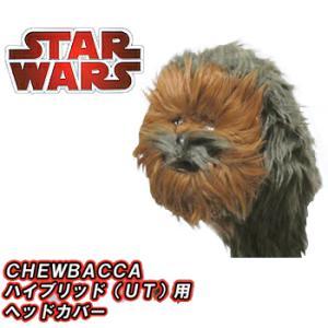 STARWARS(スターウォーズ)ぬいぐるみヘッドカバーハイブリット用(ユーティリティ用)CHEWBACCA(チューバッカ) ezaki-g