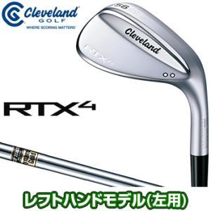 クリーブランドゴルフ日本正規品 RTX4 ウェッジ ツアーサテン仕上げ ダイナミックゴールドスチールシャフト レフトモデル(左用) 2018モデル 「RTX4LHBTSDG」|ezaki-g