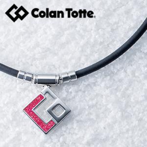 コラントッテ(Colantotte) TAO ネックレス AURA RED 2017新製品 磁気アクセサリー「ABAPH02」|ezaki-g