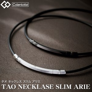 ColanTotte(コラントッテ)日本正規品 TAO ネックレス スリム ARIE(アリエ) 20...