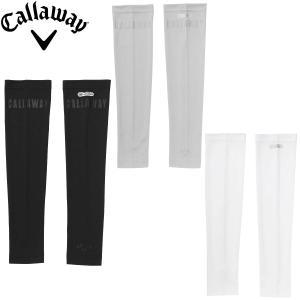 Callaway(キャロウェイ)日本正規品 クーリングアームカバー 2021新製品 「241-1198508」 EZAKI NET GOLF