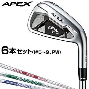 Callaway(キャロウェイ)日本正規品 APEX(エイペックス)アイアン 2021新製品 スチー...