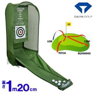 DAIYA GOLF(ダイヤゴルフ)日本正規品 アプローチ名人 「TR-410」 「ゴルフアプローチ...