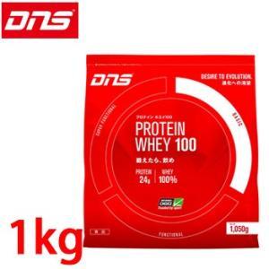DNS プロテイン ホエイ 100(Protein Whey 100) 1kg(1050g) 2019新製品|ezaki-g