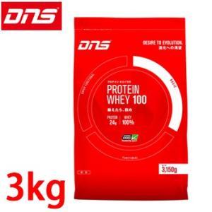 DNS プロテイン ホエイ 100(Protein Whey 100) 3kg(3150g) 2019新製品|ezaki-g