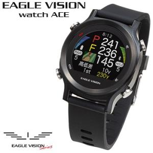 EAGLE VISION(イーグルビジョン) watch ACE(ウォッチエース) ゴルフナビ 2019モデル EV-933 「腕時計型GPS距離測定器」|EZAKI NET GOLF