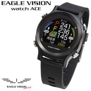 EAGLE VISION watch ACE イーグルビジョン ウォッチエース 腕時計型高性能GPS搭載距離測定器 ゴルフナビゲーション 2019新製品「EV-933」