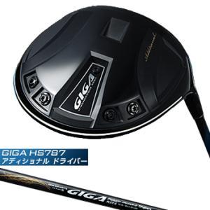 イオンスポーツ日本正規品GIGA(ギガ)HS-787 アディショナルドライバーフジクラ社製オリジナルカーボンシャフト