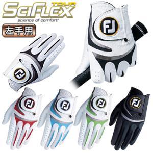 フットジョイ日本正規品SCIFLEX TOUR(サイフレックスツアー)ゴルフグローブ(左手用)「FG...