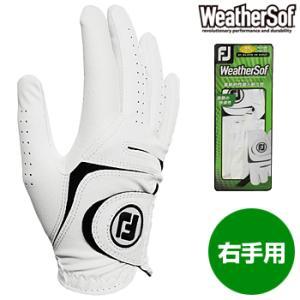 FOOTJOY(フットジョイ)日本正規品 WeatherSof(ウェザーソフ) ゴルフグローブ(右手...