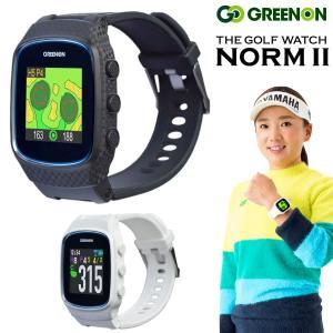 GreenOn(グリーンオン) MASA日本正規品 THE GOLF WATCH NORM II (ザ・ゴルフウォッチノルム2) 2020モデル「みちびきL1S対応GPS距離測定器」|EZAKI NET GOLF