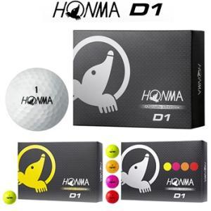 HONMA GOLF(本間ゴルフ)D1ゴルフボール1ダース(12個入)|ezaki-g