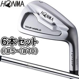 HONMA GOLF本間ゴルフ日本正規品TOUR WORLD(ツアーワールド)TW737 Pポケット...