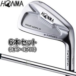 HONMA GOLF 本間ゴルフ日本正規品 TOUR WORLD(ツアーワールド) TW737 Vn ハーフキャビティアイアン NSPRO950GHスチールシャフト 6本セット(I#5~I#10)