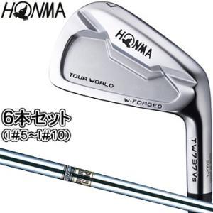 HONMA GOLF 本間ゴルフ日本正規品 TOUR WORLD(ツアーワールド) TW737 Vs キャビティアイアン ダイナミックゴールドスチールシャフト 6本セット(I#5~I#10)