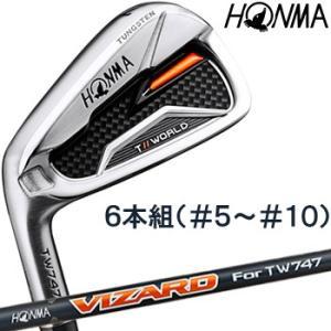 HONMA GOLF(本間ゴルフ) 日本正規品 TOUR WORLD TW747 P アイアン 2019モデル VIZARD For TW747 50 カーボンシャフト 6本セット(I#5-I#10) レフトハンドモデル|ezaki-g