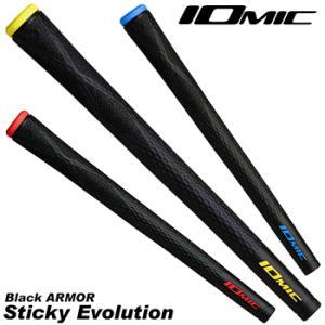 【限定品】IOMIC(イオミック) ブラックアーマー Sticky Evolution (スティッキーエボリューション) ウッド&アイアン用グリップ(1本)