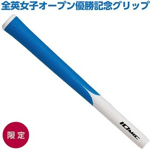 【限定特別カラー】イオミック Sticky Opus Bi-color Prototype2.3 ウッド&アイアン用グリップ(1本)