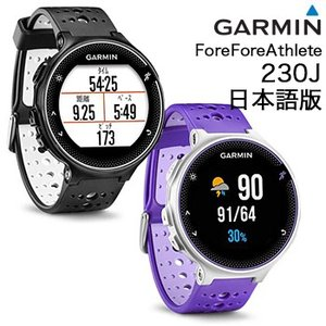 ガーミン(GARMIN)日本正規品 スマート機能搭載GPSランニングウォッチ ForeAthlete...