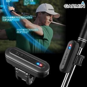 ガーミン(GARMIN)日本正規品ゴルフスイングセンサー(解析)TruSwing