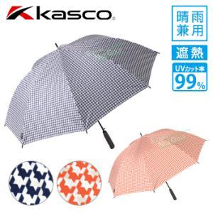 キャスコ日本正規品 千鳥柄 晴雨兼用 ワンタッチ傘 ゴルフアンブレラ 2018モデル UVカット率99%以上 「SBU-028」|ezaki-g