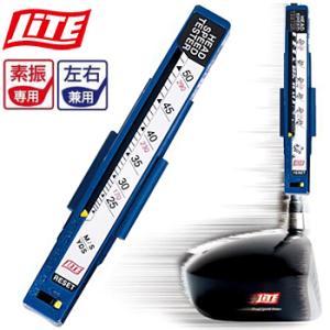 Lite(ライト)ヘッドスピードテスターG-58「ゴルフ練習用品」