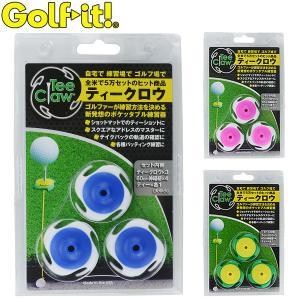 Golfit!(ゴルフイット) LiTE(ライト)日本正規品 ティークロウ 「M-10」 「ゴルフス...