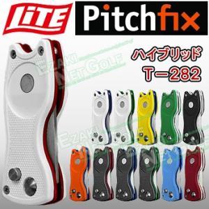 Lite(ライト)日本正規品収納式グリーンフォークPitch fix(ピッチフィックス)ハイブリッドフォーク バラT-282