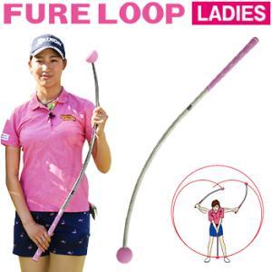 Lynx(リンクス) FURELOOP ピンク (フレループレディス) カーブ型スイング練習器 2019モデル 「ゴルフ練習用品」|ezaki-g