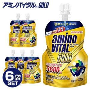 アミノバイタル(amino VITAL) アミノバイタル GOLD(ゴールド) ゼリー 135g×6袋 「36JAM-56000」|ezaki-g