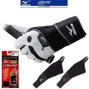 MIZUNO(ミズノ)日本正規品WRISTNAVI(リストナビ)「5MJM-1405」「左手用・右打ち練習専用」「ゴルフ練習用品」