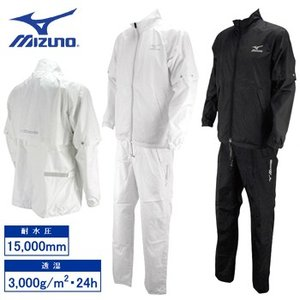 ミズノ 日本正規品メンズ多機能レインスーツ(上下セット)「52MG6A01」|ezaki-g