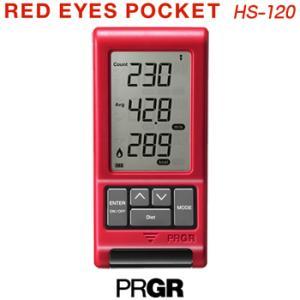 プロギア日本正規品 マルチスピード測定器 19NEW RED EYES POCKET HS-120(レッドアイズポケット2) 2019モデル 「ゴルフ練習用品」
