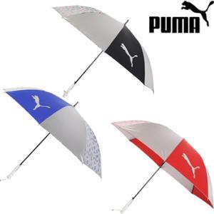 プーマゴルフ日本正規品UVシルバー65 WNS アンブレラ晴雨兼用日傘(銀傘)「867584」※レディスモデル※...
