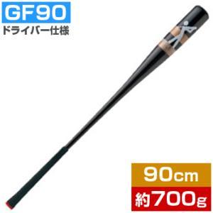 素材/竹合板  サイズ/90cm  重量/約700g  ※重量は、天然素材のため多少の誤差があります...