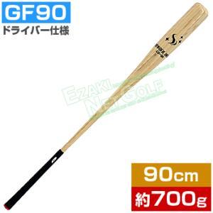 素材:竹合板 サイズ:90cm カラー:クリヤー(170) 重量:約700g ※重量は、天然素材のた...